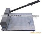 KM-291c paper punch