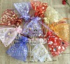 jewelery pouch/jewellery bag/jewelry