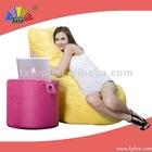living room furniture beanbag