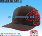 baseball cap hat with embroidery