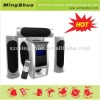 universal player dock speaker with USB/SD card read and FM function