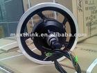 """12"""" rim electric motor 36v 250w"""