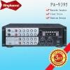 100W Power Amplifier 2 Channel Karaoke Amplifier