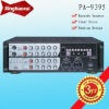 100W Power Amplifier 2 Channel Karaoke Amplifier