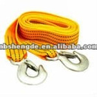 auto heavy duty elastic tow rope, ship towing rope