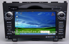 Car PC for CRV 7inch with GPS,3G support ,Dvb-t,Mp5,Bluetooth