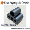 Silicon Carbide Burned Sandblater Nozzle