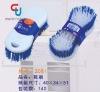 Plastic Clothes Washing Brush