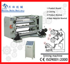 LFQ-1300 Automatic Film Slitting machine