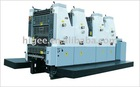 Color King DH452 Sixmo Four colors Offset Printing Machine-high quality printing