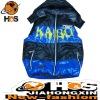 Boy's Stylish Waistcoat for Winter HSV110349
