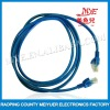 High quality Cat5e patch cord for Network