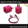 2012 hot selling color usb output power wall charger for iphone,usb charger for iphone 4, for iphone usb charger