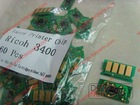 All Compatible New Chip for Ricoh 3400/3410