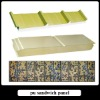 keba excellent weathering resistance pu sandwich panel