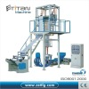 XY-A50,55,65,65-1 PE High & low-pressure Blowing Film machine