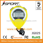 Single Row Trainers Cheap Simple Function Child Kids Stopwatch with Hourly Chime and Alarm