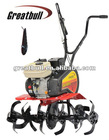 Chain wheel drive gasoline 6.5 hp manual rotary tiller