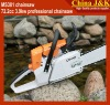 MS 381 Chainsaw