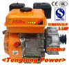 1/2C 5.5HP gasoline engine 4 stroke single cylinder air cooled clutch 168f OHV