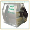 Hot sale Double Shaft Horizontal Powder Mixer