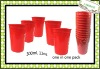Plastic Drinking Cup Water Cup Disposable Cup Tea Cup
