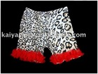 leopard short with ruffly