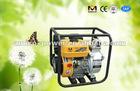 Gasoline 5hp water pump