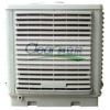 evaporative air cooler HX-10B