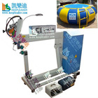 Inflatable Hot Air welding Machine,Inflatable Hot Air Fusing machine