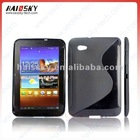 Black TPU Gel Case for Samsung Galaxy Tab 7.0 Plus Galaxy Tab 7 Plus