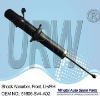 High quality front shock damper used for Honda ACCORD 1994-1997