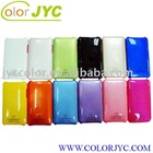 Color case for iPod Touch 2G