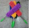 Chenille car cleaning brush & car cleaning equipment