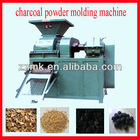 Hot Sales Carbon Black Powder Briquette Machinery (SJ) (0086)15938789525