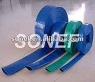 PVC layflat hose irrigation discharge hose
