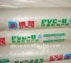 PVC-U Drainage pipe