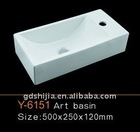 Y 6151 sanitary ware ceramic art basin /wall hung basin