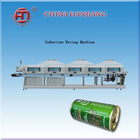Induction Drying Oven for Tank Making Machine