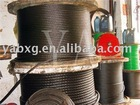 304|2.8mm Stainless Steel Wire Rope