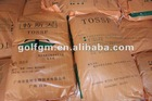 fertilizer dealers -organic and inorganic fertilizer