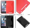 Black/Red Silicone Case Cover Pouch For Google Nexus 7