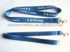 New fashion lanyard for promotion gifts
