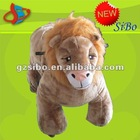 GM5936 plush animal ride,mechanical animal ride,electric animal ride
