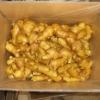 laiwu fat ginger