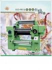 SGD-980 High Speed Centipede Yarn Machine Crochet Machine