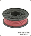 Red Color Plated Aluminum Raw Material for Zipper garment accessory
