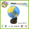 Montessori Teachign Materials Wooden Globe