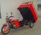 Sell 150CC Tricycle(SX150ZH-2)