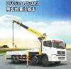dongfeng crane truck DFC5311JSQA3